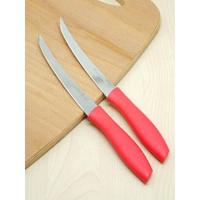 Kitchen Love 2' Li lazer Bıçak