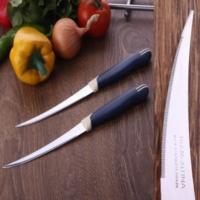 Loveq Uzun Kıvrık 12'Li Lazerli Bıçak