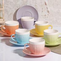Lüx Porselen 6 Renk Örgü Dekorlu Çay Fincan Seti