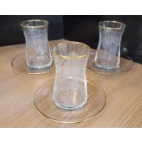 Oyks Altın Yaldızlı Çay Seti 6 Kişilik