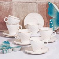 Porselen Yaldızlı Kahve Fincanı BH519