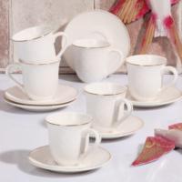 Porselen Yaldızlı Kahve Fincanı BH521