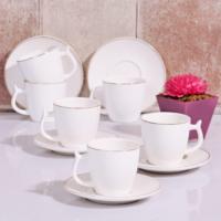 Porselen Yaldızlı Kahve Fincanı BH527