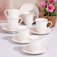 Porselen Yaldızlı Kahve Fincanı BH533