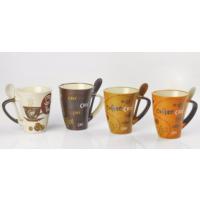 Yargıcı Porselen Kaşıklı Kupa-Açık Kahve