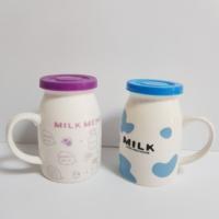 Acar Silikon Kapaklı Porselen Süt Kupası 300 Ml (Mavi)