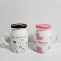Acar Silikon Kapaklı Porselen Süt Kupası 300 Ml (Pembe)