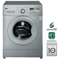 LG FH2B8TDWA5 A+++ 8 Kg 1200 Devir Çamaşır Makinesi
