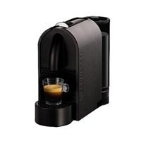 Nespresso U D50 Kahve Makinesi - Gri