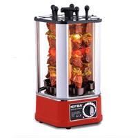 EFBA 600 Kebapmatik (Şaşlık) - Kırmızı