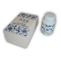 Arin Şarap Pompası Mavi Beyaz (Model 2)