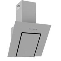 Termikel Lumex 6040 Beyaz 60 cm Uzaktan Kumandalı Ankastre Duvar Tipi Davlumbaz