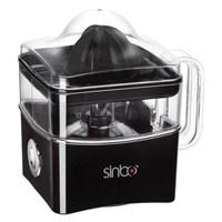Sinbo SJ-3132 40 Watt Narenciye Sıkacağı