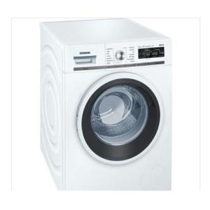 siemens wm12t661tr çamaşır makinesi