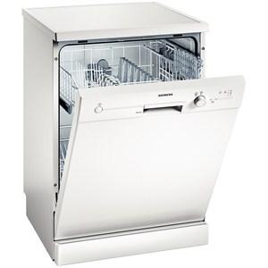 siemens sn22d200tr iq100 a 2 programlı jetmatic bulaşık makinesi