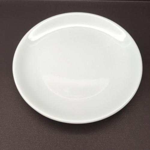 İkram Dünyası Porselen Servis Tabağı 28 cm 6 adet