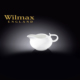 Wilmax Tombul Sütlük, 250Ml.