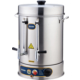 Sılver 120 Bardak 12 L Çay Makinası - Metal Musluklu