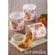 Keramika Set Saklama Kabı Ege 12 Cm 3 Parca Beyaz 004 Renklı Trend A