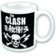 Rock Off The Clash Kupa Skull & Crossbones