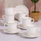 Porselen Yaldızlı Kahve Fincanı BH529