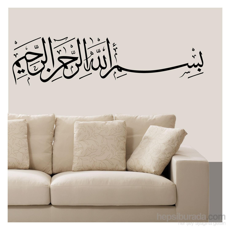 Besmele Arap A Kadife Duvar Sticker 63x244 Cm Fiyat