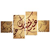Tictac Design Arapça 4 Parça Kanvas Tablo 17