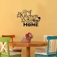 Özgül Grup Özgül Grup The Kitchen Duvar Sticker KBS-143 | 91x63