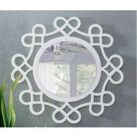 Bmd Mobilya Dekoratif Ayna 2