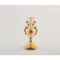 Vitale Altın İşlemeli Dekoratif Vazo