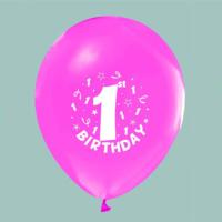 Tahtakale Toptancısı Balon 1+1 Hapy Birthday 1 Yaş (20 Adet)