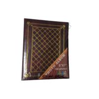 5x7 (13X18) 100'lik Fotoğraf Albümü