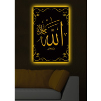 Allah Yazısı Arkadan Aydınlatmalı Kanvas Tablo - 45X70 Cm