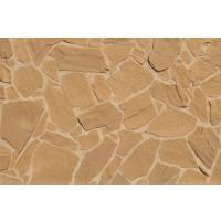 Vardek Tarla Taşı Fiber Duvar Paneli VPC903