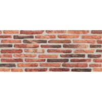 Vardek Uzun Tuğla Duvar Paneli