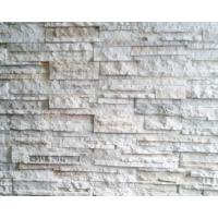 Vardek Geçmeli Taş Fiber Duvar Paneli VPC601