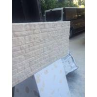 Vardek Beyaz Taş Duvar Kaplama Paneli