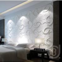 Vardek 3D Duvar Paneli İç Mekan Tasarım Ürünleri - BESTA