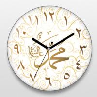 If Dizayn Arapça Rakamlı Hz. Muhammet Duvar Saati