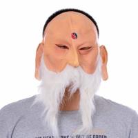 Tvs Chinese Maske Büyücü Maskesi