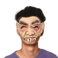 Tvs Halloween Buckteeth Mask Lateks
