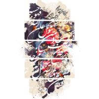 Decor Desing Etnik Desenli 5 Parçalı Mdf Tablo Chne227