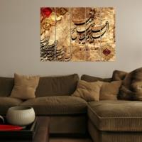 Decor Desing 5 Parçalı Dekoratif Tablo Vsrm054