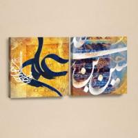 Decor Desing Etnik Desenli 2 Parçalı Kanvas Tablo Chne153