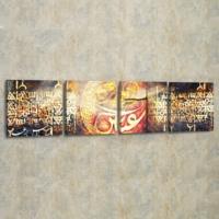 Decor Desing 4'lü Panaromik Kanvas Tablo Seti Pan057