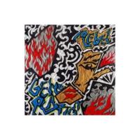 Decor Desing Dekoratif Mdf Tablo Vv517