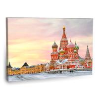 Fotografyabaskı Mst. Brasil Katedrali Moscowa Tablosu 75 Cm X 50 Cm Kanvas Tablo Baskı