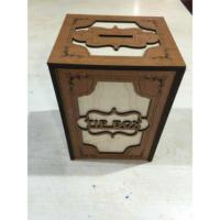 KYK Tip Box Bahşiş Kutusu Ahşap - Anahtarlı Kilitli