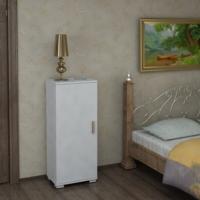 Sanal Mobilya Sorrento 1 Kapaklı 3 Bölmeli Çamaşırlık G6-K14