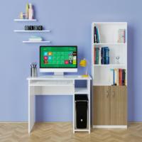 Eyibil Mobilya 3 Lü Oda Seti Duvar Raflı Kitaplıklı Çalışma Masası